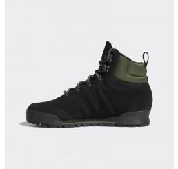 Adidas Jake 2.0